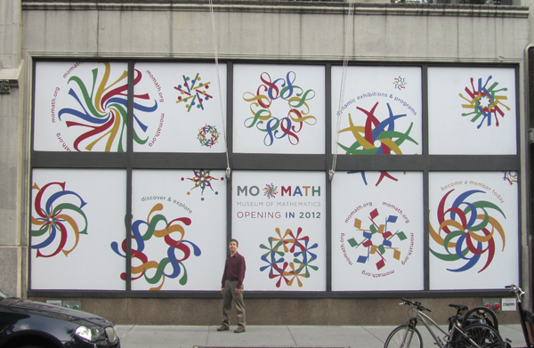 Photo of the exterior of MoMath
